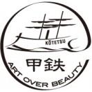Kotetsu Shibata Knives
